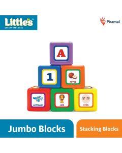 6-in-1 Puzzle Blocks, Multi Color