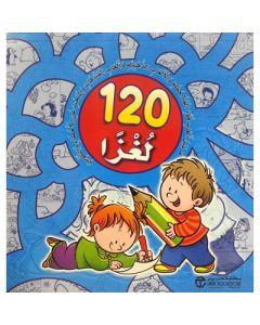 120 لغزا ازرق