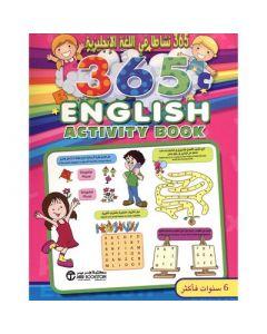 365 نشاطا في اللغة الانجليزية 6 سنوات فأكثر