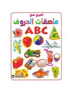 ABC امرح مع ملصقات الحروف