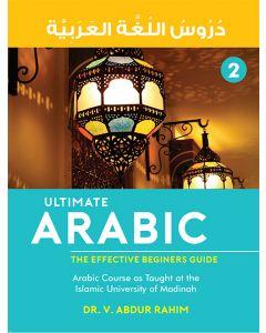 Ultimate Arabic: Book 2 دروس اللغة العربية