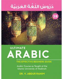 Ultimate Arabic - 3B دروس اللغة العربية