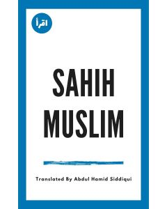 Sahih Muslim ebook
