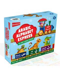 Arabic Alphabet Express (10-Foot Long Floor Puzzle)