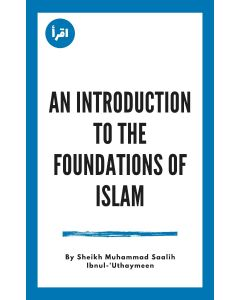 An Introduction to the Foundations of Islaam ebook