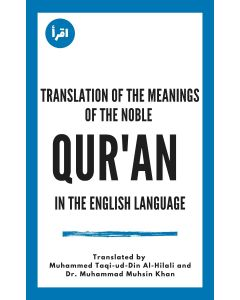 Translation of the meanings of The Noble Qur'an in the English Language