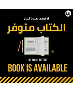 ebook International Conflict: Logic and Evidence INTR 2301