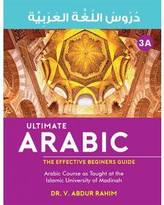 Ultimate Arabic Book - 3A دروس اللغة العربية