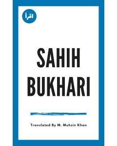 Sahih Bukhari ebook