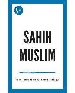 Sahih Muslim ebook