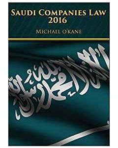 Saudi Companies Law 2016 Annotated