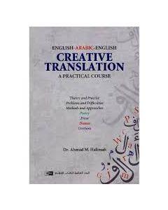 English-Arabic-English Creative Translation