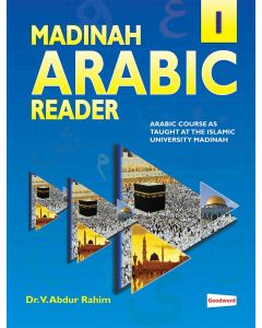 Madinah Arabic Reader: Book 1