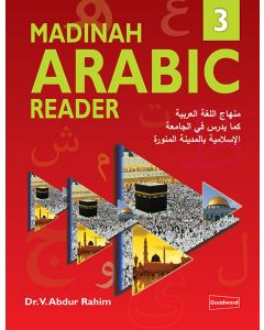 Madinah Arabic Reader: Book 3