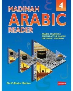 Madinah Arabic Reader: Book 4