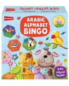 Bingo: Arabic Alphabet (بنغو : الحروف العربية)