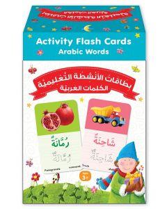 Arabic Activity Flash Cards: Words